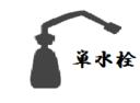Tansui icon