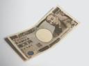 Yen10000 thumb