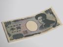 Yen1000 thumb
