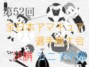 X3zueiiooj751jp1425890150 1425891117 thumb